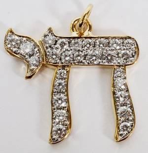 14KT GOLD  DIAMOND CHAI PENDANT