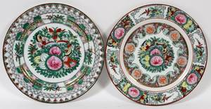 CHINESE ROSE MEDALLION PORCELAIN PLATES TWO