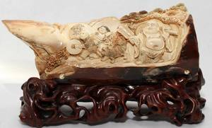 031096 CHINESE IVORY CARVING H 3 12