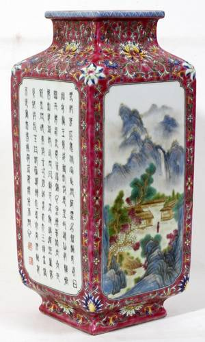 052072 MODERN CHINESE FAMILLE ROSE PORCELAIN VASE