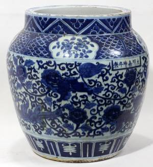 042068MODER CHINESE BLUE WHITE PORCELAIN JAR 14 12