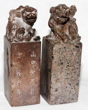 CHINESE HARD STONE SEAL STAMPS TWO