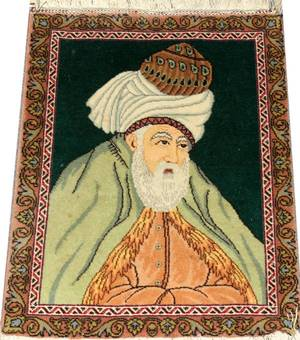 040069 IRANIAN HAND MADE WOOL PICTORIAL RUG 2 2 X