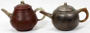 041267MODERN CHINESE PORCELAIN  JADE TEAPOTS TWO