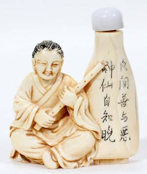 061303 CHINESE CARVED IVORY SNUFF BOTTLE H 2 12