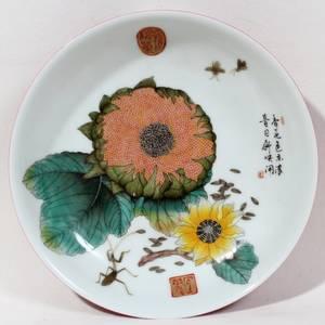 052347 MODERN CHINESE PORCELAIN BOWL H 2 DIA 8