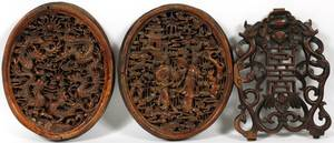 CHINESE CARVED TEAK PLAQUE  OVAL PLAQUES