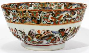 042467 CHINESE ENAMELED PORCELAIN BOWL 19TH C 2