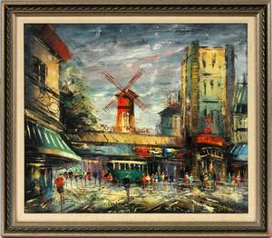 OIL ON CANVAS FRENCH STREET SCENE SIGNED