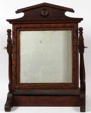 VICTORIAN WALNUT DRESSER MIRROR LATE 19TH C