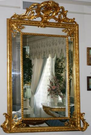072088 LOUIS XV STYLE CARVED GOLD LEAF PIER MIRROR