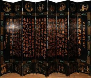 071213 CHINESE COROMANDEL  TEAKWOOD EIGHTPANEL SCREE