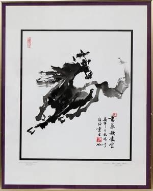 120236 HUI CHI MAU CHINESE B 1922 LITHOGRAPH