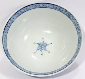 101303 CHINESE BLUE  WHITE PORCELAIN BOWL H 2 34