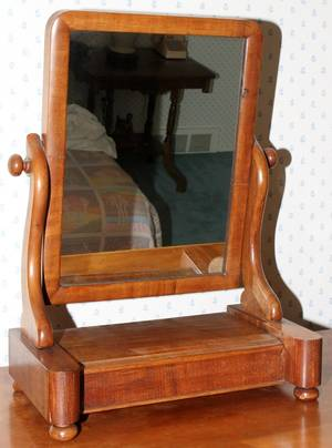 071490 MAHOGANY SHAVING MIRROR LATE 19TH C H 22 W