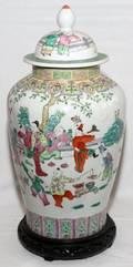 CHINESE ENAMEL DECORATED PORCELAIN JAR H 23