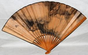 031161 CHINESE HANDPAINTED PAPER FAN