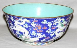 021107 CHINESE FAMILLE ROSE PORCELAIN BOWL H 4 12