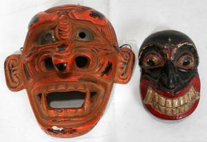 021125 JAPANESE PAPIER MACHE NOH MASK  ANOTHER MASK