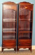 011220 MAHOGANY OPEN BOOKCASES PAIR H 49 W 14