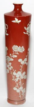 JAPANESE PORCELAIN VASE EARLY 20TH C H 14