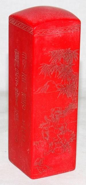 011367 CHINESE HARD STONE STAMP H 4 W 1 14