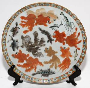 CHINESE EXPORT PORCELAIN PLATE C 1800 DIA 9