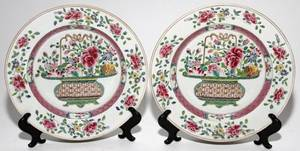 CHINESE PORCELAIN PLATES C 1840 PAIR DIA 9 12