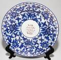 RUSSIAN PORCELAIN PLATE FOR THE PERSIAN MARKET