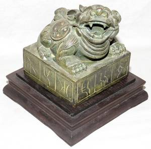011045 MASSIVE CHINESE BRONZE SEAL H 6 W 5 D 5