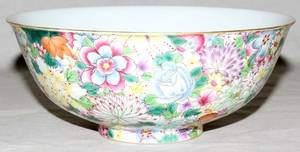 041065 CHINESE FAMILLE ROSE PORCELAIN BOWL H 3 18