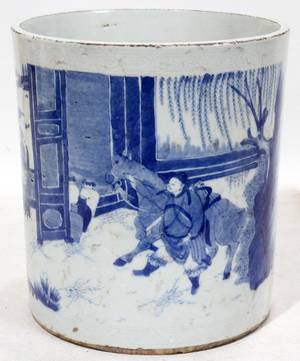 042355 CHINESE BLUE  WHITE PORCELAIN BRUSH POT