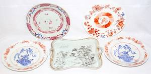 041470 CHINESE EXPORT PORCELAIN PLATES PORCELAIN TRAY