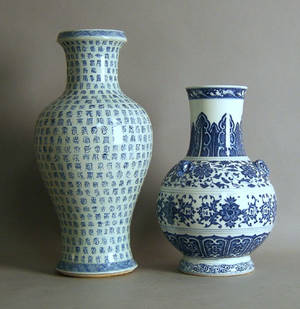 Chinese porcelain vase with script