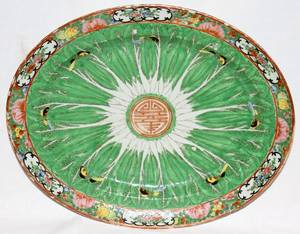 091280 CHINESE ROSE MEDALLION PORCELAIN OVAL PLATTER