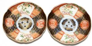 111366 JAPANESE IMARI PORCELAIN DISHES 19TH C TWO