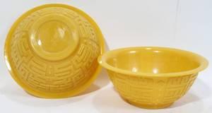 092341 PEKIN GLASS 19TH C CHINESE HAND CUT BOWLS PAIR