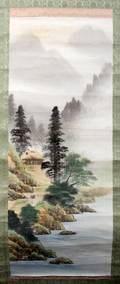 100315 JAPANESE WATERCOLOR 70 H X 21 W