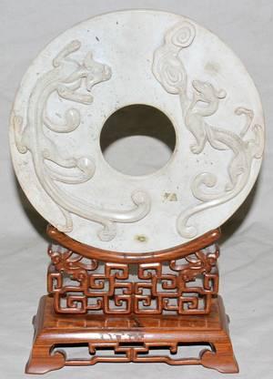 122404 CHINESE WHITE JADE BI DISK ANTIQUE DIA 8