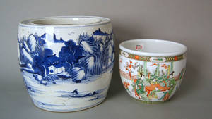 Two Chinese export porcelain cache pots