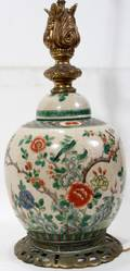 011571 CHINESE CRACKLEWARE LAMP H 11 JAR ONLY
