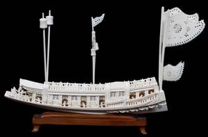 010004 CHINESE CARVED IVORY BOAT L 12