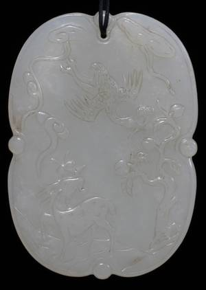 111014 CHINESE CARVED WHITE JADE MEDALLION 3 X 2