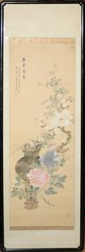 011096 JAPANESE HAND PAINTED WATERCOLOR SCROLL H 52