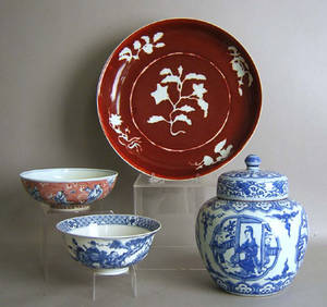 Four pcs of Contemporary Chinese porcelain