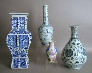 Four contemporary Chinese export vases