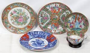 040325 CHINESE ROSE MEDALLION PORCELAIN CUP BOWL