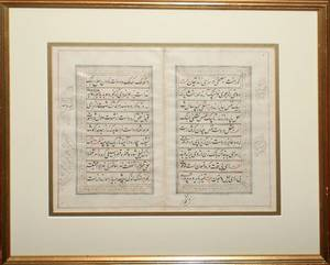 012301 ILLUMINATED ARABIC MANUSCRIPT ON VELLUM H 11