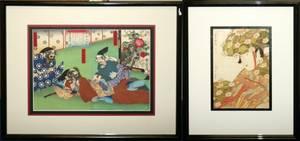 052334 UTAGAWA TOYONOBU  UTAMAROII WOODBLOCK PRINTS
