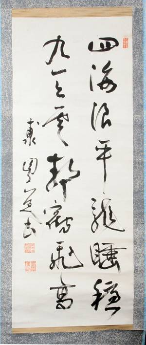 050355 JAPANESE CALLIGRAPHY SCROLL L 52 W 19